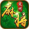 豆豆定州麻将游戏手机版下载 v1.0.1000