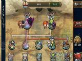 锁链战记编年史3正版游戏官方网站下载 v1.0