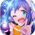 唱舞全明星安卓游戏官方网站版 v1.5.2