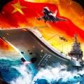 超级舰队直击日本岛手游官方唯一版 v3.1