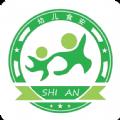 幼儿食安手机版app免费下载 v1.1