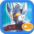 奥特曼格斗进化3游戏下载安装手机安卓版 v3.0