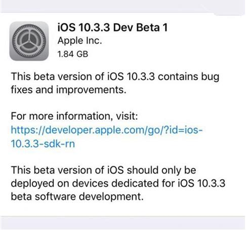 ios10.3.3beta1描述文件下载 苹果ios10.3.3beta1固件下载地址[图]
