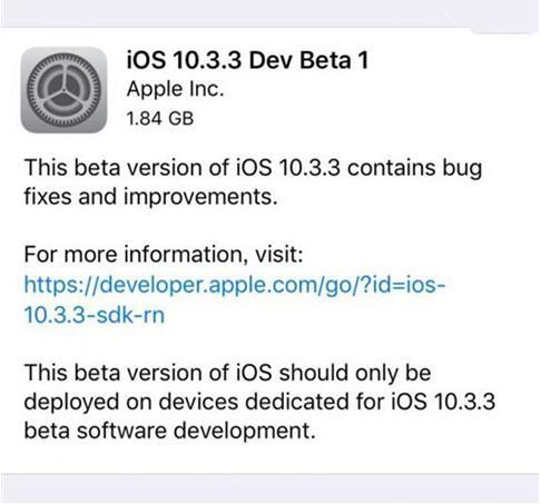 ios10.3.3测试版卡顿吗?ios10.3.3测试版功能介绍[图]