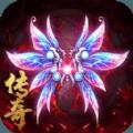 神鬼传奇官方九游版本 v1.0.0.50