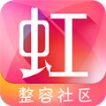 东方虹整形官网手机版app下载 v4.2.0