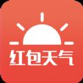红包天气官方赚钱软件下载安装app v3.1
