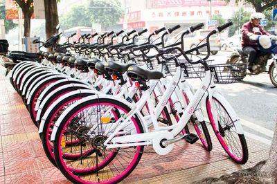 飞歌共享自行车app是什么?飞歌共享自行车怎么样[图]