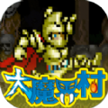 大魔界村中文汉化破解版 v1.0