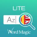 英语西班牙语字典手机版app免费下载 v7.8.3