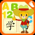 宝宝幼儿园学知识手机版app免费下载 v1.1