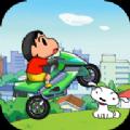 蜡笔小新摩托车无限金币中文破解版(Shin Bike) v1.0