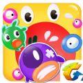 欢乐球吃球腾讯IOS苹果官方下载 v1.2.29
