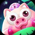 猪来了无限金币无限体力破解版 v3.1.2