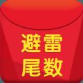 我要抢红包三界红包群苹果版app下载 v1.0