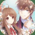 夏目的美丽日记下载百度版 v1.20.1