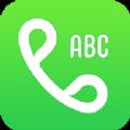 神指拨号app官网版下载 v1.2.1