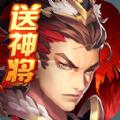少年群英传游戏下载九游版 v1.3.0