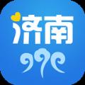 爱济南app新闻客户端下载 v7.0