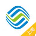 上海移动掌上营业厅客户端app下载安装 v4.1.8