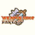 武器店物语游戏