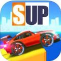 SUP多人赛车游戏下载官方IOS版 v1.2.8