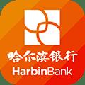 哈尔滨直销银行