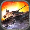 战斗坦克世界战争2中文无限金币内购破解版(Tanks of Battle: World War 2) v1.21