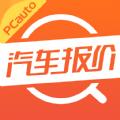 汽车报价宝典app手机版下载 v1.8.1.0