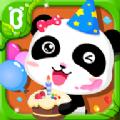 宝宝生日派对app下载手机版 v9.11.00.01