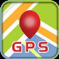 GPS定位导航记录仪app手机版下载 V4.6