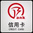 徽行信用卡官网app下载客户端 v2.0