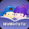 WaWaYaYa爱读app官方版下载安装 v3.8.6.996