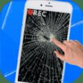 手机碎屏触电恶作剧软件