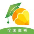 圆橙高考志愿
