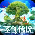 圣剑传说玛娜崛起国服官方网站中文版下载 v1.0.0
