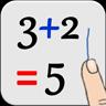 计算管家3.8.3破解版app下载