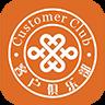 重庆联通app官网版下载 v5.2