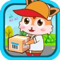 宝宝森林快递员游戏手机版app下载安装 v1.10.7614