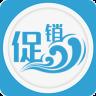 促销海返利商城官网app下载安装 v2.8.7
