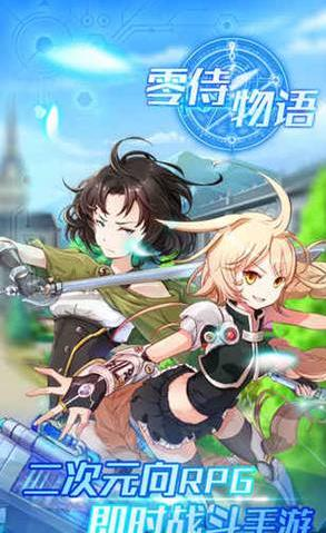 零侍物语6月19日首测开启 日式RPG奇幻冒险[多图]