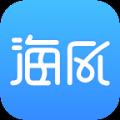海风学习中心官方手机版app客户端下载 v3.0.4