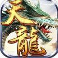 天龙3D官方网站