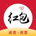 抢红包埋雷版软件app下载手机红包挂 v1.2