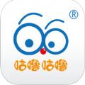 咕噜咕噜运动成长中心手机软件app下载 v1.0