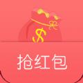 每日抢红包抢流量app手机版下载 v11.0