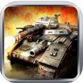 坦克挂机大战手游官方正版 v5.2