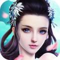 无双剑仙游戏安卓官方网站版 v1.1.7.0