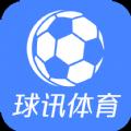球讯体育官方版app下载 v1.0