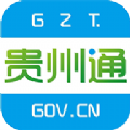 贵州通官网版
